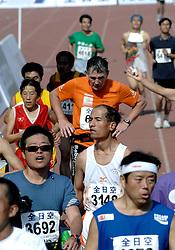 21-10-2007 ATLETIEK: ANA BEIJING MARATHON: BEIJING CHINA<br /> De Beijing Olympic Marathon Experience georganiseerd door NOC NSF en ATP is een groot succes geworden / 682<br /> ©2007-WWW.FOTOHOOGENDOORN.NL