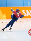 Long Track Speed Skating