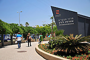 Israel, Hadera, The Orot Rabin coal operated power plant The visitor's centre