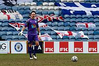 Ben Hinchliffe. Stockport County FC 0-0 Aldershot Town FC. Vanarama National League. Edgeley Park. 13.2.21
