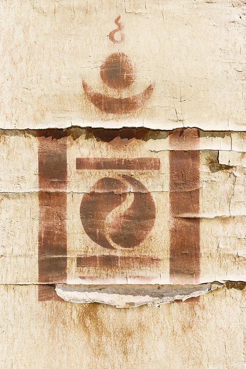 Soyombo symbol (national symbol of Mongolia) on a poster at Gandan Monastery, Ulaanbaatar, Mongolia. Photo © Robert van Sluis