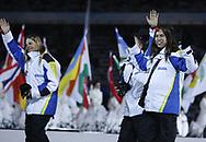 Die Brasilianische Delegation © Thomas Oswald/EQ Images
