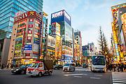 Akihabara, Tokyo, Japan