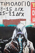 Graffiti on a wall in the area of Exarhia. Exarcheia, alternatively spelled as Exarchia, Exarheia and Exarhia, is the name of a neighborhood in downtown Athens, Greece close to the historical building of the National Technical University of Athens. The Exarcheia region is famous as a stomping ground for Greek anarchists. It took the name from a merchant named Exarchos who opened a large general store there. Now this graffiti covered area is known as a home for students and members of the anarchist movement and a kind of no go area for tourists. Visitors to Athens can't help but notice the amount of graffiti in the city. Any surface that can be sprayed upon is covered with a maddening number of signatures and designs. Beautifully restored neo-classic houses from the late 19th Century usually have a few days or weeks before they are covered in graffiti and owners find themselves in a war that they eventually lose and surrender to the kids. Graffiti in Athens is as old as the city itself. In ancient times graffiti was carved into buildings, in fact the word comes from the Greek graphi which means to write. The most disturbing aspect of the graffiti besides the volume of it, is the way some of the kids whose artistic ability begins and ends with their names (tags), have defaced some of the real works of art. Athens is the capital and largest city of Greece. It dominates the Attica periphery and is one of the world's oldest cities, as its recorded history spans around 3,400 years. Classical Athens was a powerful city-state. A centre for the arts, learning and philosophy.