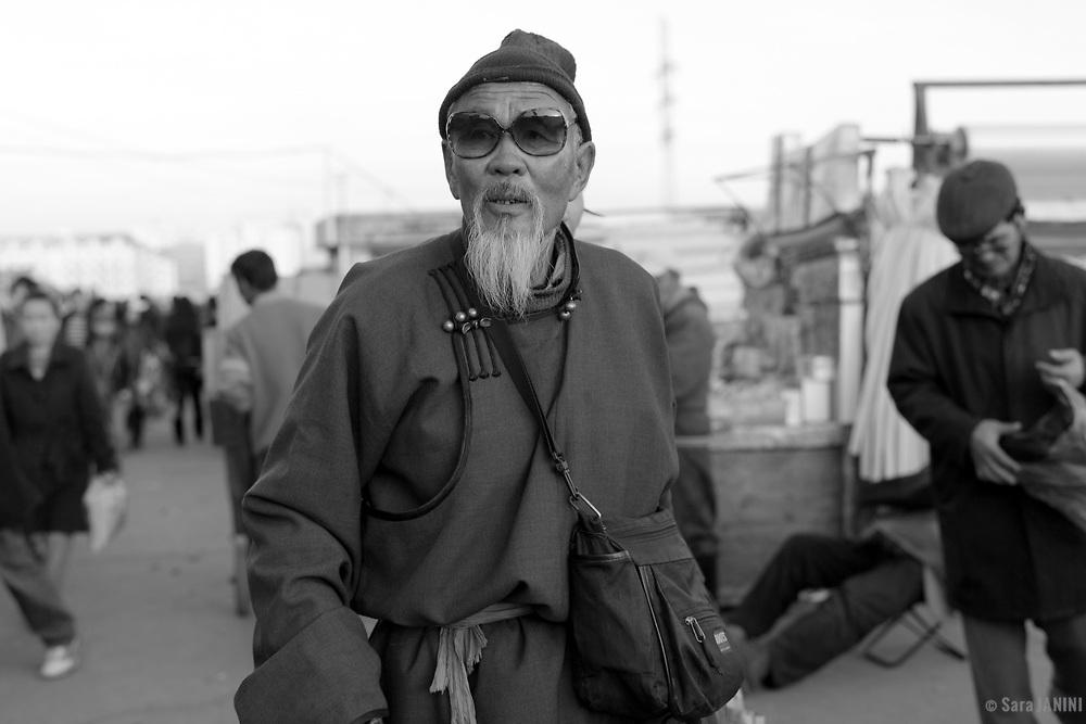 Ulan Bator, Mongolia, Asia