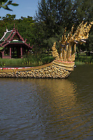 Ancient City Royal Barge - Ancient Siam also known as the Ancient City - Mueang Boran in Thai- is an historical park constructed under the patronage of Lek Viriyaphant spreading over 200 acres Ancient Siam has been called the world's largest outdoor museu;  the park features one hundred and sixteen structures of Thailand's famous monuments and architectural attractions. The grounds of Ancient Siam correspond roughly to the shape of Thailand. Some of the structures are  replicas of existing or former sites, while others are scaled down in size.  The replicas were constructed with the assistance of the National Museum of Thailand for the sake of historical accuracy.
