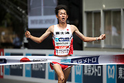Shogo Nakamura celebrates after winning the men's race in 2:11:28 during the Marathon Grand Championship, Sunday Sept. 15 2019, in Tokyo. (Agence SHOT/Image of Sport)