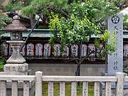 Entrance to the Ayaco Tenmangu Shrine which is said to be the predesessor of Kitano Tenmangu Shrine, Kyoyo, Japan
