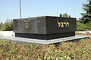 Theodor (Binyamin Ze'ev) Herzl's final resting place on Mount Herzl, the highest mountain in the city of Jerusalem, a national monument, Israel