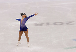 February 12, 2018 - Gangneung, South Korea - Gabrielle Daleman of Canada reacts after her performance during the Team Event Ladies Single Skating FS at the PyeongChang 2018 Winter Olympic Games at Gangneung Ice Arena on Monday February 12, 2018. (Credit Image: © Paul Kitagaki Jr. via ZUMA Wire)