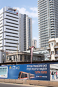 digging the new underground system, Tel Aviv, Israel. construction of the Allenby Station on the red line