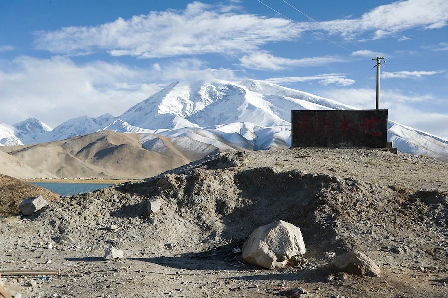 Kashgar in Xinjiang Province, China.