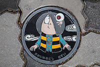 """Shigeru Mizuki is a Japanese artist, reknowned for the anime series GeGeGe-no-Kitaro.  Mizuki is a specialist in """"yokai"""" - a special type of Japanese horror story.  GeGeGe-no-Kitaro has been adapted to video games and movies on several occasions.  Mizuki's home town, of Saikaiminato in Tottori Prefecture has a street named after him with sculptures of many of his beloved characters adorning Mizuki Shigeru Street."""