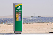 Self service petrol station, Mitzpe Ramon, Israel. Solar panels can be seen in the background
