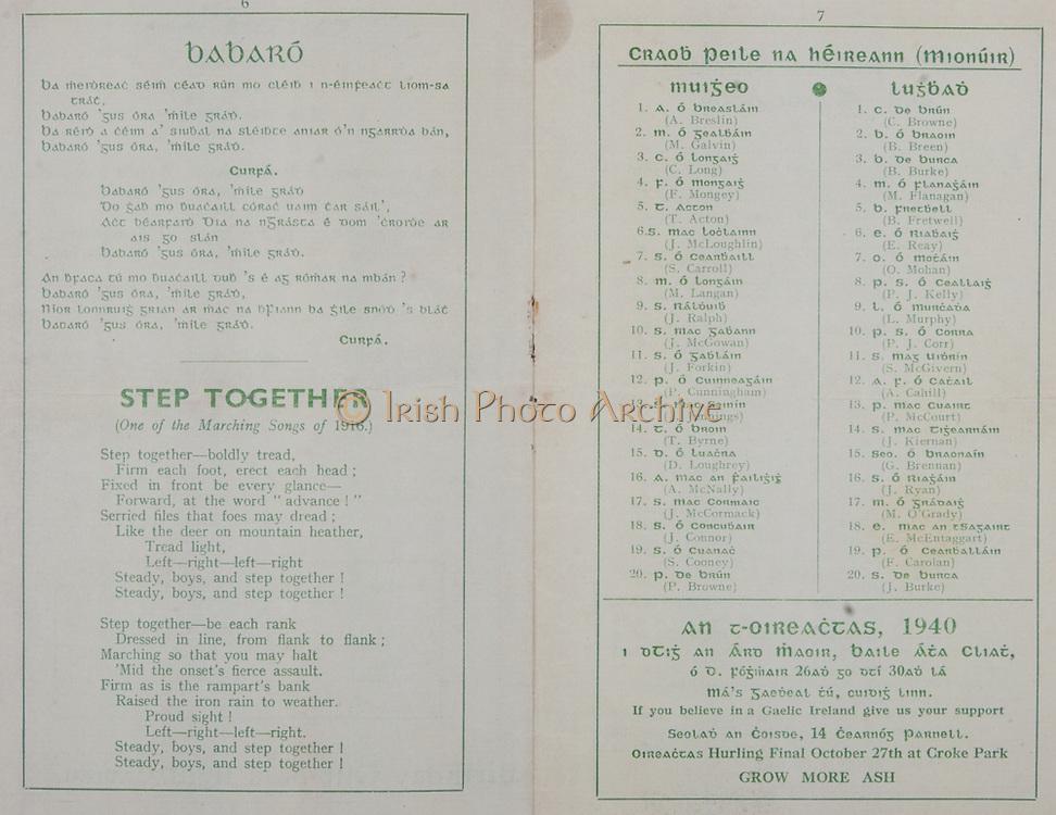 All Ireland Senior Football Final, Kerry 0-07 Galway 1-03, 22.09.1940, 09.22.1940, 22nd September 1940, 22091940AISFCF,..Mayo Minor, A Breslin, M Galvin, C Long, F Mongey, T Acton, J McLoughlin, S Carroll, M Langan, J Ralph, J McGowan, J Forkin, P Cunningham, J Jennings, T Byrne, D Loughrey, A McNally, J McCormack, J Connor, S Cooney, P Browne,