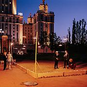 Hotel Ukraina > Moscow