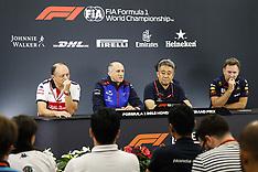 Grand Prix of Japan 2018