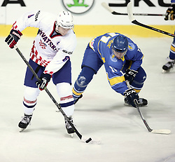 18.04.2016, Dom Sportova, Zagreb, CRO, IIHF WM, Ukraine vs Kroatien, Division I, Gruppe B, im Bild BLAGUS Mislav // during the 2016 IIHF Ice Hockey World Championship, Division I, Group B, match between Uraine and Croatia at the Dom Sportova in Zagreb, Croatia on 2016/04/18. EXPA Pictures © 2016, PhotoCredit: EXPA/ Pixsell/ Sanjin Strukic<br /> <br /> *****ATTENTION - for AUT, SLO, SUI, SWE, ITA, FRA only*****