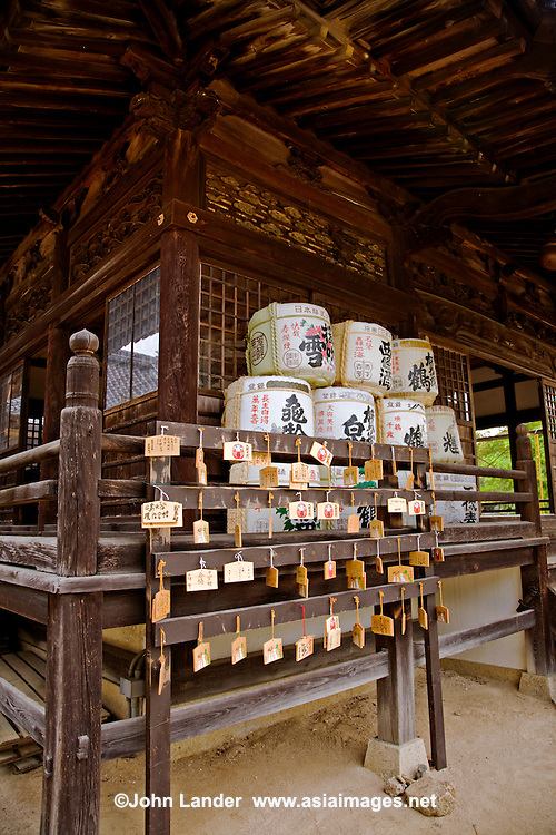"""Matsuo Sama Sake Shrine Saijo - Perhaps not surprisingly, in Japan there is even a """"sake god"""" namely Matsuo Sama. Even sake-producing  town in Japan will have a shinto shrine dedicated to Matsuo Sama, and kegs of sake are donated to the shrine each harvest as thanks to the gods for their help."""