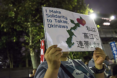 Tokyo: Demonstration against the construction of base in Okinawa, 28 September 2016