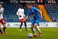 John Rooney. Stockport County FC 1-1 Dagenham & Redbridge. Vanarama National League. Edgeley Park. 11.5.21