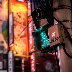 A Taiwan invention! Xiaolüren is the animated traffic light system in Taiwan. It was first implemented in Taipei City, between Songshou Road and Songzhi Road, in 1999, and came into widespread use around the country within a few years.