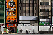 Buildings and pedestrians in a street in Otemachi, Tokyo, Japan. Thursday November 5th 2020