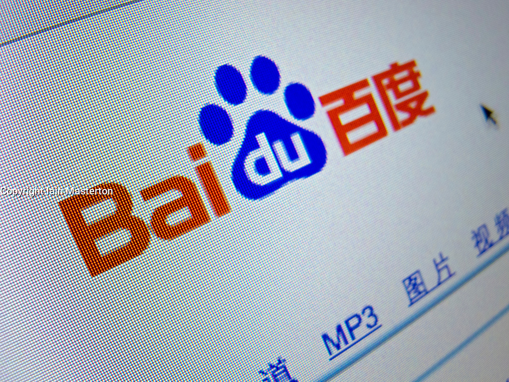 Detail of Chinese search engine website Baidu homepage screen shot