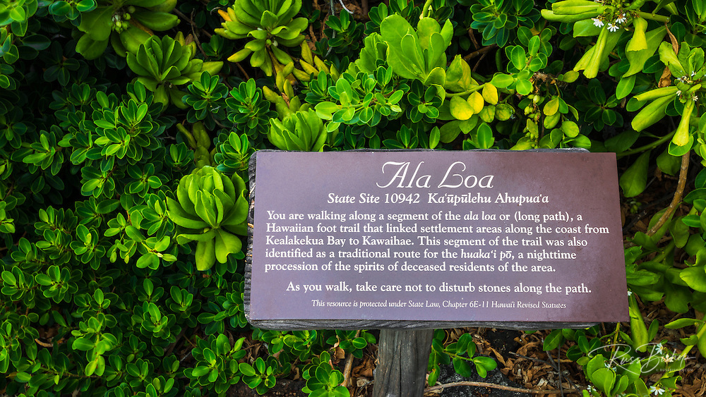 Hawaiian heritage interpretive display at the Four Seasons Hualalai, Kona Coast, Hawaii USA