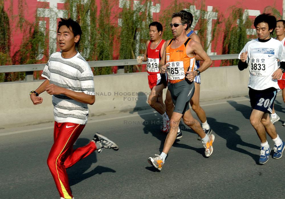 21-10-2007 ATLETIEK: ANA BEIJING MARATHON: BEIJING CHINA<br /> De Beijing Olympic Marathon Experience georganiseerd door NOC NSF en ATP is een groot succes geworden / Marti ten Kate<br /> ©2007-WWW.FOTOHOOGENDOORN.NL