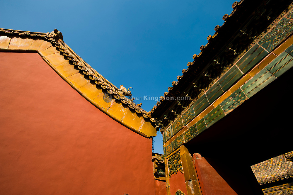 Low angle view of a building in the Forbidden City, Beijing, China.