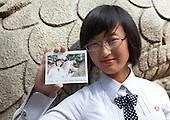 Im 20 Im North Korean