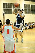 Israeli Basketball
