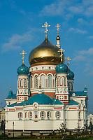 Russie, Siberie, Omsk, La cathédrale de la Dormition. // Russia, Siberia, Omsk, Dormition Cathedral