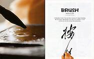 Calligraphy in China.<br /> Stora Enso customer magazine: TEMPUS
