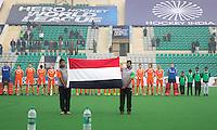 NEW DELHI -  Oranje voor de kwart finale van  de finaleronde van de Hockey World League tussen de mannen van Nederland en Duitsland . ANP KOEN SUYK