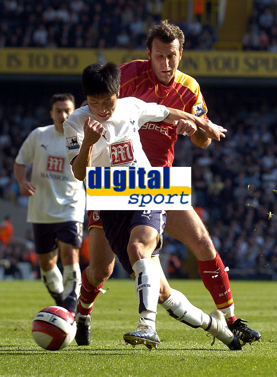 Photo: Olly Greenwood.<br />Tottenham Hotspur v Reading. The Barclays Premiership. 01/04/2007. Reading's Nicky Shorey and Spurs Young-Pyo Lee