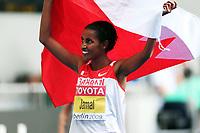 Friidrett , 23. august 2009 , VM Berlin ,  <br /> Maryam Yusuf Jamal , BRN  1500 meter