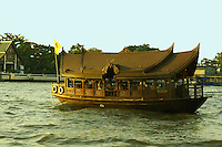 Oriental Hotel Ferry - In Bangkok, the Chao Phraya is a major transportation artery for a vast network of ferries and water taxis, also known as longtails. More than 15 boat lines operate on the river and canals of the city, including commuter ferry lines.