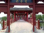 CHINA HENAN PROVINCE CITY OF KAIFENG