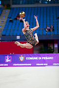 Neviana Vladinova from Bulgaria. She is born in Pleven in 1994. Her dream is to win a medal at the 2020 Olympic Games in Tokyo