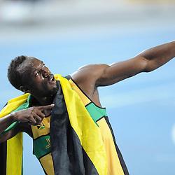 20110903: KOR, Athletics - 13th IAAF World Athletics Championships Daegu 2011