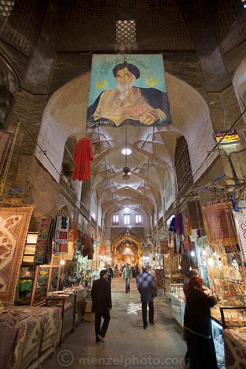 Covered bazaar in Isfahan, Iran.