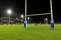 Conwy, UK. Friday, 15 November 2013<br /> Pictured: General view of Eirias Park as Japan play Russia<br /> Re: Japan v Russia rugby at Parc Eirias, Conwy, North Wales, United Kingdom.