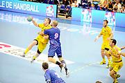 DESCRIZIONE : Handball Tournoi de Cesson Homme<br /> GIOCATORE : GUILLARD Romain<br /> SQUADRA : Tremblay<br /> EVENTO : Tournoi de cesson<br /> GARA : Cesson Tremblaye<br /> DATA : 06 09 2012<br /> CATEGORIA : Handball Homme<br /> SPORT : Handball<br /> AUTORE : JF Molliere <br /> Galleria : France Hand 2012-2013 Action<br /> Fotonotizia : Tournoi de Cesson Homme<br /> Predefinita :