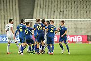 Greece v Kosovo 14/10