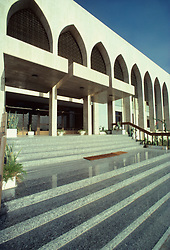 Detail of arches of Ministry Building in Riyadh, Saudi Arabia.