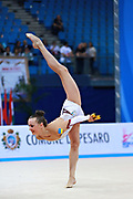 Rizatdinova Anna  was born 16 July 1993 in Simferopol, she is a Ukrainian individual rhythmic gymnast. Anna is the winner of the bronze medal in the All-around at the Olympic Games in Rio de Janeiro 2016.
