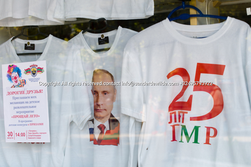 20150826 Bendery, Bender, Transnistria, Moldova.Pro soviet T-shirts with the face of putin are being sold for the 25th years of existence of Transnistria.
