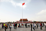 A view of Tiananmen Square in Beijing.